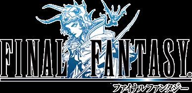 FF1_Logo.png.f706a7200613acb344837f039c14f3a6.png